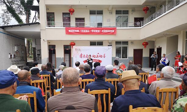 雨城区妇联、区民政局携手雅安恒博医院慰问雨城区福寿敬老院